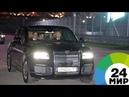 Путин и ас Сиси прокатились на российских автомобилях Aurus МИР 24