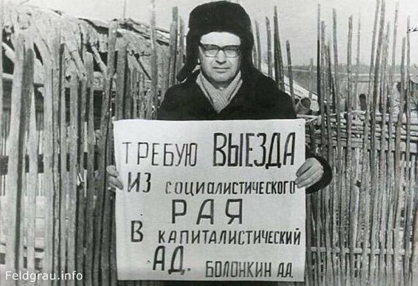 Человека на фото зовут Болонкин Александр Александрович Выдающийся математик и инженер-конструктор. Нам бы хотелось немного рассказать вам о его жизненном пути. Родился в Перми в 1933 году. Отец