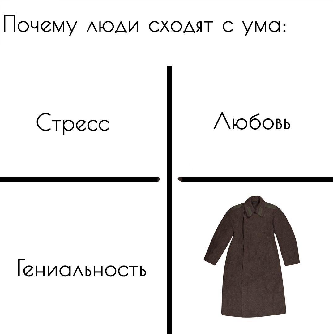 https://pp.userapi.com/c849524/v849524100/5abb7/Eps43A8Oc3c.jpg