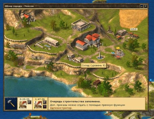 дом 2 2012 год смотреть онлайн бесплатно все серии вечерний выпуск