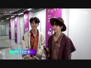 181201 Suga & J-Hope - BTS in 10 years @ 2018 Melon Music Awards Backstage