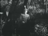 1944. Сильва