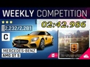 Asphalt 9 Weekly Competition- Thousand Minarets/AMG GT S [2:42.986]