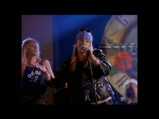 Guns N' Roses - Sweet Child o'Mine (alternate version) [