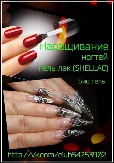 Γалина Γоршкова, 16 августа , Сыктывкар, id213413590