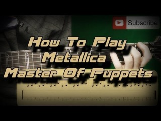 How To Play Metallica - Master Of Puppets (Main Riff, intro) Как играть, Guitar lesson