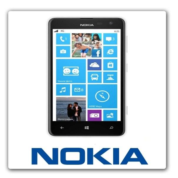 бесплатные windows плейер на телефон sony ericsson:
