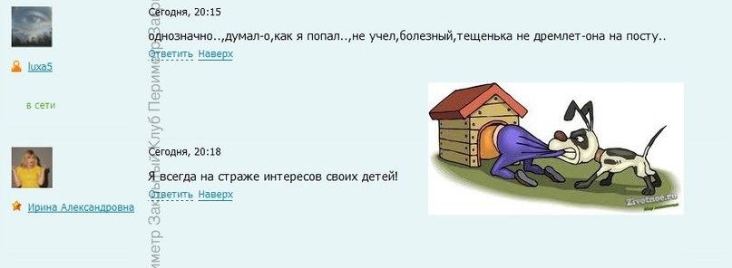 http://cs406822.userapi.com/v406822905/60a7/1w4WkxS0gd0.jpg
