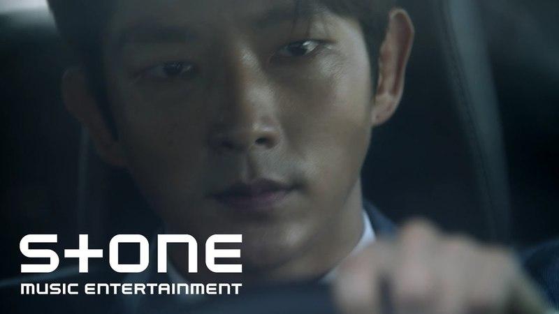 [무법 변호사 OST Part 1] iamnot (아이엠낫) - Burn It Up