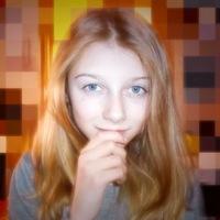Юлия Куницкая