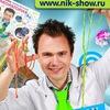 Научное шоу профессора Николя в Смоленске!