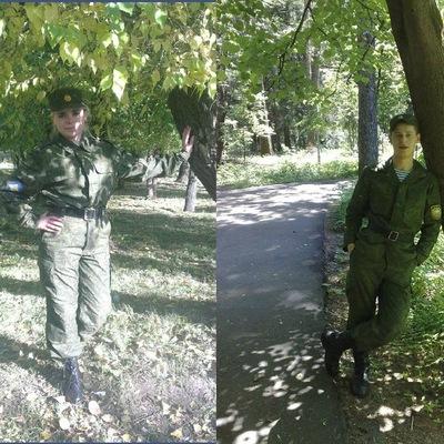 Анастасия Ханеня, 5 июня 1993, Красноярск, id51285876