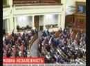 Дайджест новостей Украины