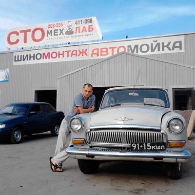 Leon Gold, 27 сентября 1978, Тольятти, id189042463