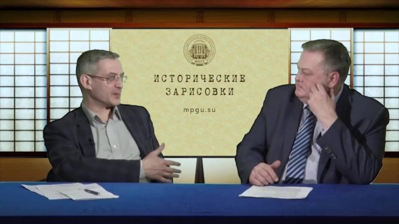 Е.Ю.Спицын и Ю.А.Никифоров - Была ли неизбежна Советско-финская война