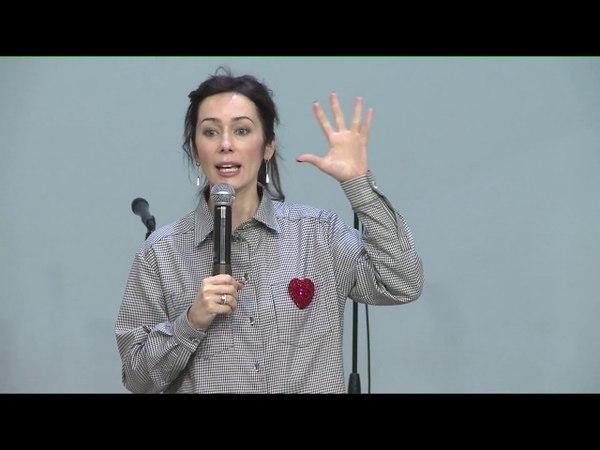 Чистое Сердце лекция 1