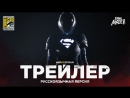 RUS | Трейлер: «Супергёрл» — 4 сезон  «Supergirl» — 4 season, 2018 | SDCC'18 | LostFilm