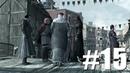 Assassin's Creed II часть 15 Готовимся к штурму