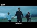 BTS - Save me (rus karaoke from BSG)(рус караоке от BSG)