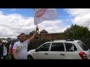Стальной характер Тобольск 2018г Дружное шествие к победе