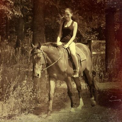 Ирина Закревская, 29 августа 1986, Киев, id150596133
