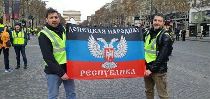 СБУ обвинила Россию в организации протестов во Франции