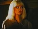 Из к/ф Действуй, Маня (1991 г.)