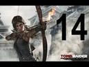 Rise of the Tomb Raider часть 14 ФИНАЛ Затерянный город Палата душ