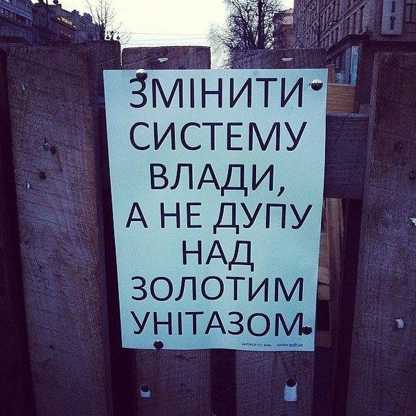 http://cs619823.vk.me/v619823717/689d/kIFffOnLZBg.jpg