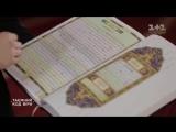 Интервью в с шейхом Хасаном Ахатовым - О Священной Книге Кур'ан