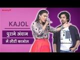 'Kajol' Ne Apni Upcoming Film Ka Song