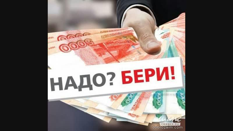 ВНИМАНИЕ РАЗДАЧА ДЕНЕГ ЭТО НЕ ШУТКА cashpomosh.blogspot.com
