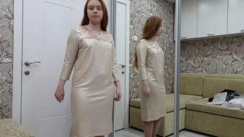 Трикотажное платье для женщины, цвет бежевый, размер 44, артикул 521163