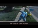 Tyler, The Creator - Who Dat Boy (ft. ASAP Rocky) перевод. (rus sub)
