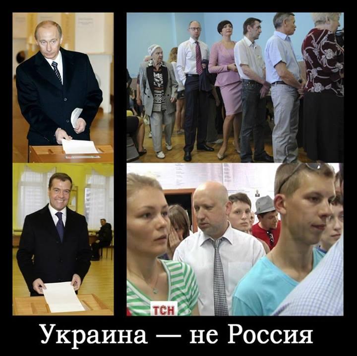 В Приднестровье власть срывала выборы президента Украины, - посол - Цензор.НЕТ 4846