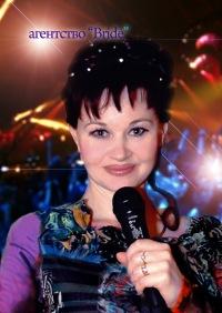 Татьяна Целомудрова