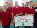 СОШ №2 город Азнакаево Республика Татарстан