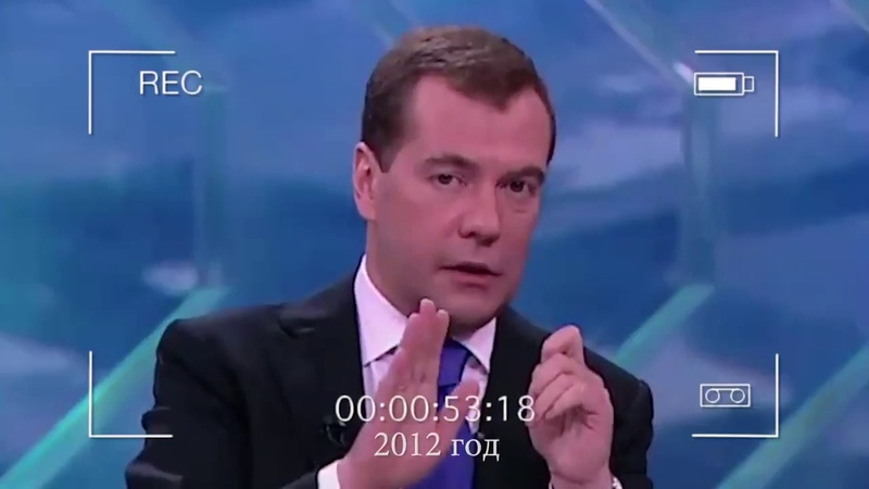 Медведев как и Путин обещал не трогать пенсионный возраст
