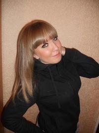 Венера Хананова, 18 января , Казань, id182508503