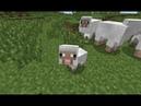 Творческий мир. Майнкрафт. Волки и овцы.