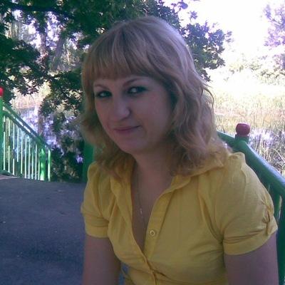 Вера Воскобойникова, 28 января 1987, Санкт-Петербург, id29140147