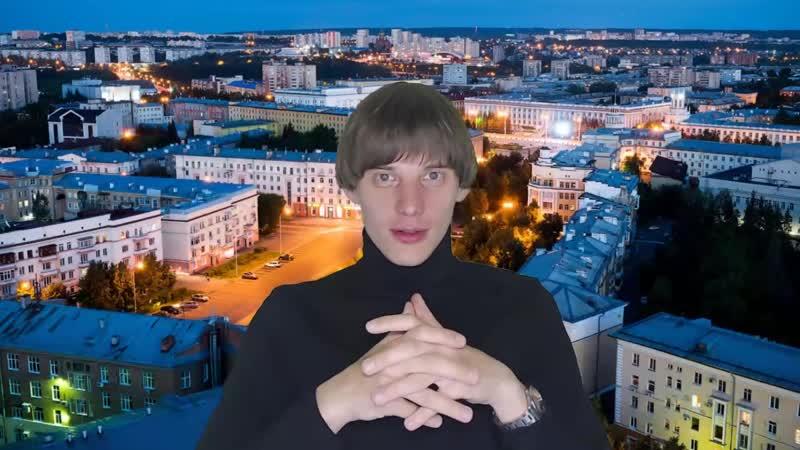 ♐Игорь Горланов и глава Новокузнецка единая Россия партия быдла и хамла♐