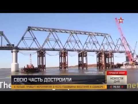 Мост для вывоза китайцами богатств из России
