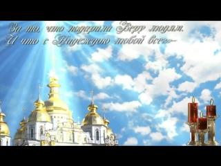 С днем Веры, Надежды, Любви и матери их Софии. От души.
