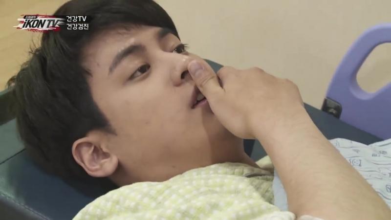 IKON '자체제작 iKON TV' EP 6 4