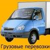 Грузовое такси: грузоперевозки Газель по Москве