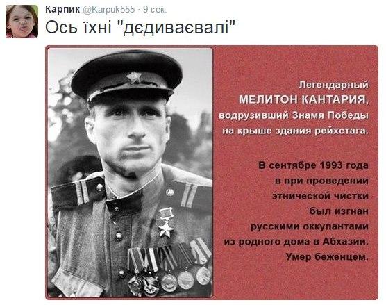 Россия осуществляла этнические чистки грузин в 2008 году, - министр юстиции Грузии Цулукиани - Цензор.НЕТ 7733