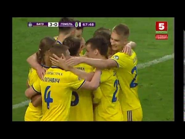 3:0 - Мирко Иванич. БАТЭ - Гомель (13/06/2018. Высшая лига, 11 тур)