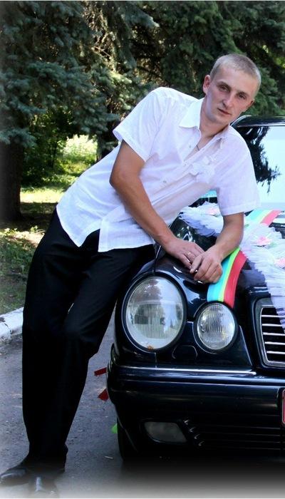 Виталик Ярошенко, 26 мая 1988, Синельниково, id210594514