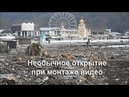 Пляжи Архипо-Осиповки 2 января / Скоро все уберут